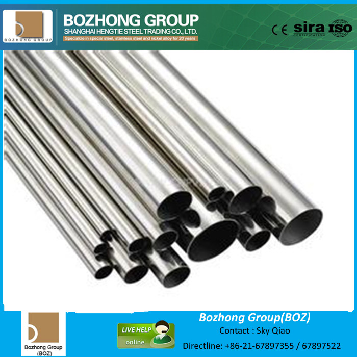 201 202 stainless steel pipe