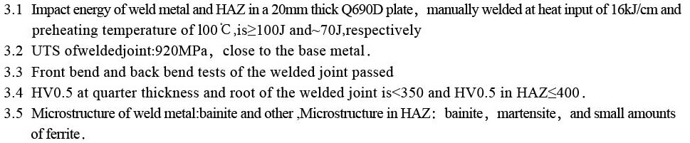 High-strength-steel-plate-Widely-Used