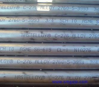 ferrite stainless SUS430 430 S43000 STS430 1.4016 05Cr17 SS Series Pipe