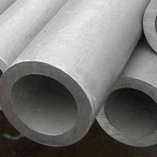 Inconel 600 sheet/bar/pipe