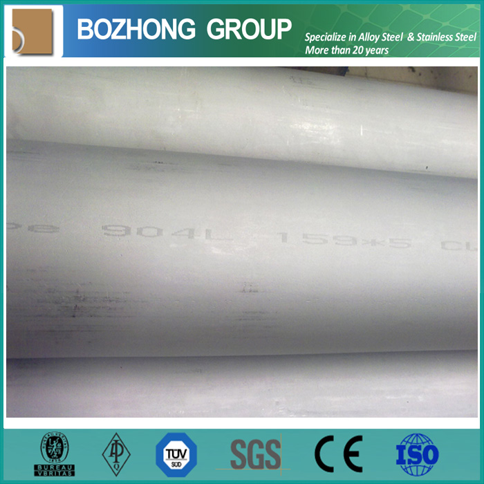 N08904, 1.4539, SUS 890L, Corrosion Resistant Alloys