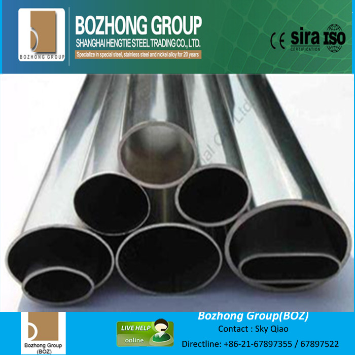 Oval stainless steel pipe
