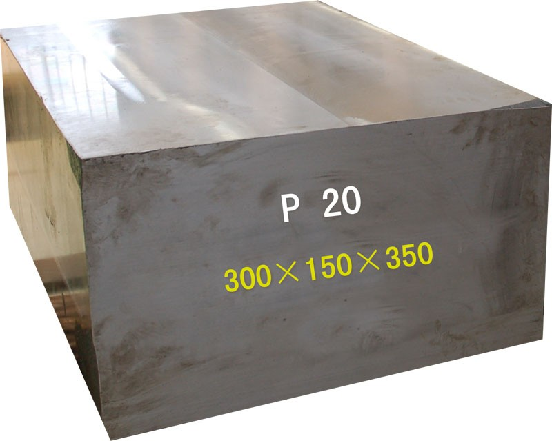 P20 Steel Plate / 1.2311 / 3Cr2Mo / Plastic Mold Tool Stee