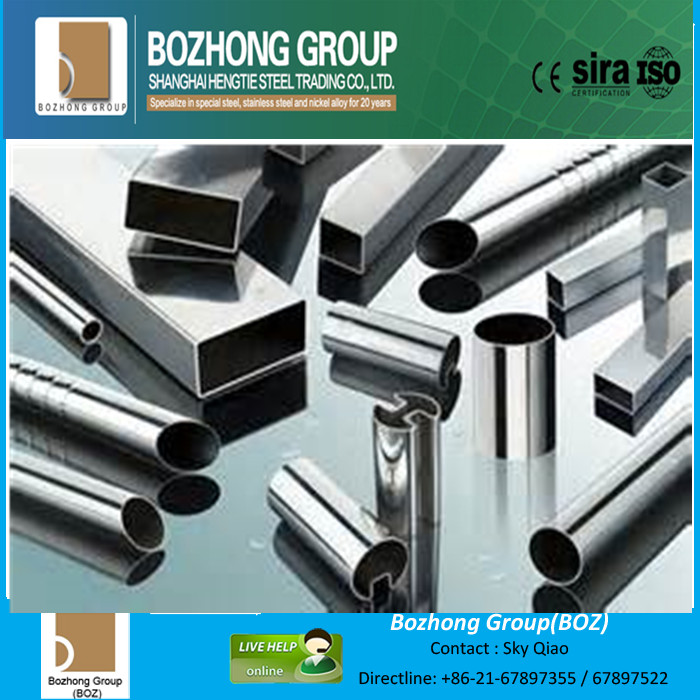 Stainless steel shaped pipe