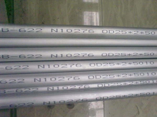 UNS N08367 Super Austenitic Stainless Steel