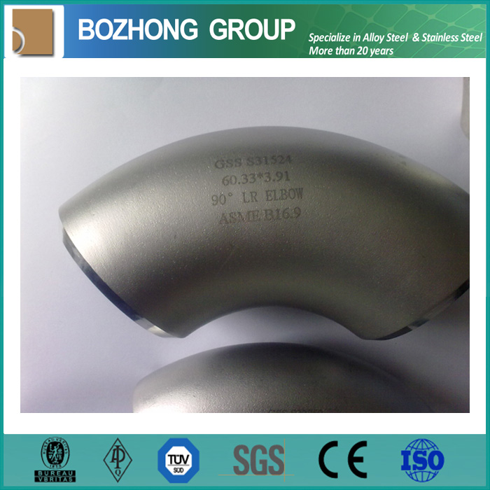 coatings stainless SUS329J1 329 S32900 STS329J1 1.4477 329J1 stainless surgical for sale